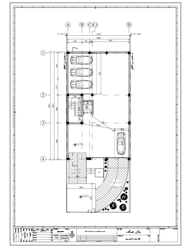 b_001 ساختمان مسکونی ۵ واحدی نیلوفر ساختمان مسکونی ۵ واحدی نیلوفر b 001 612x792 t