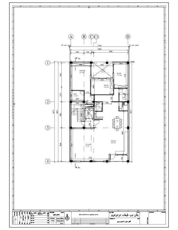 c_001 ساختمان مسکونی ۵ واحدی نیلوفر ساختمان مسکونی ۵ واحدی نیلوفر c 001 612x792 t